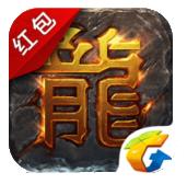 热血传奇iPhone版 V1.5.69