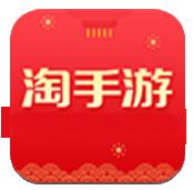 淘手游交易平台安卓版 v2.0.8