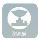 资源猫种子搜索安卓版 v6.6.6