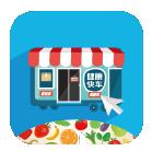 健康快车安卓版 v1.0.2