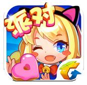 全民泡泡大战安卓版 v2.3.1