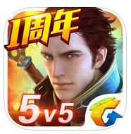 全民超神iPhone版 v1.21.1