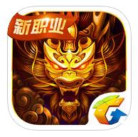 六龙争霸3D iPhone版 v1.1.4