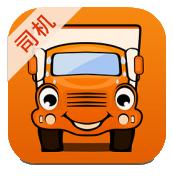 运满满司机安卓版 v5.7.0