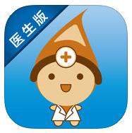 优麦医生iPhone版 v5.4.7