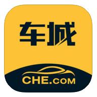 车城iPhone版 V1.5.0