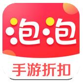 泡泡手游安卓版 v1.0.4