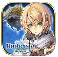 苍之骑士团iPhone版 V3.1.1