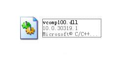 vcomp100.dll免费下载