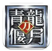 青龙偃月刀安卓版 v1.0.13