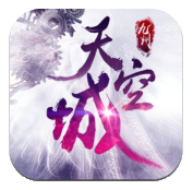 九州天空城手游安卓版
