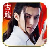 古龙群侠传2安卓版 v2.40