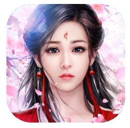 上古封神安卓版 v1.1.1