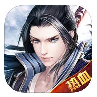 传奇英雄传iPhone版 v1.0