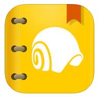 蜗牛壳iPhone版 v5.6.2