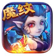 魔纹三国iPhone版 v1.0.0