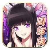 妖怪百姬安卓版 v2.0.0