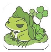 旅行青蛙iPhone版 v1.0.0