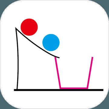 物理画线安卓版v1.6