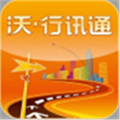 沃行讯通手机版v3.1.1.0