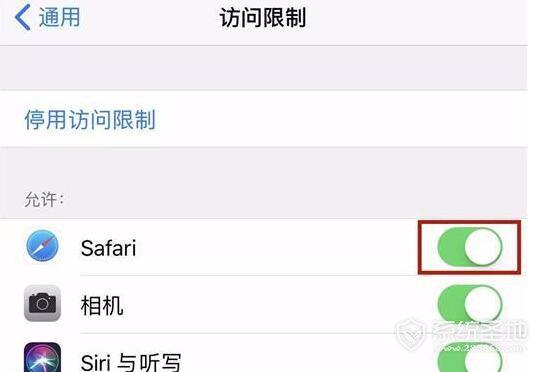 iphone如何隐藏应用?