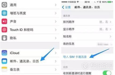 iphone无法下载应用程序怎么办?