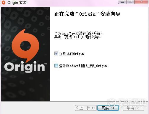 origin平台官方版下载