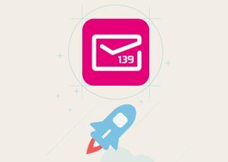 安卓手机邮箱管理软件哪个好用?