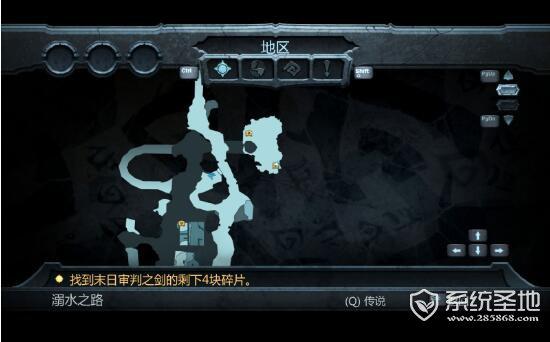 暗黑血统深渊铠甲碎片具体位置