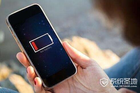 安卓手机电池不耐用怎么办?