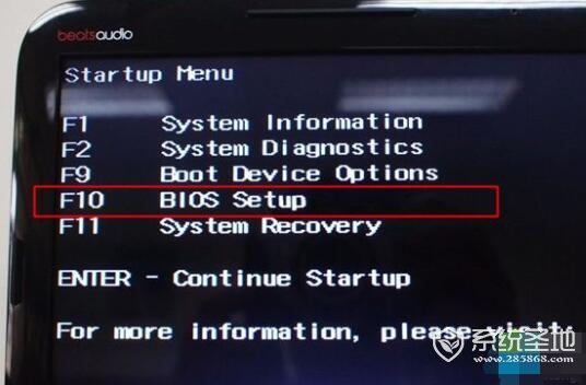 惠普电脑怎么进入bios?