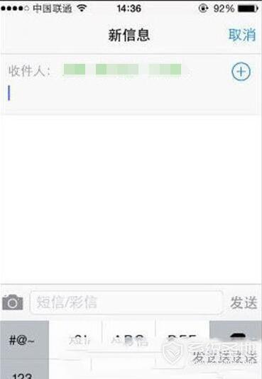 iphone如何群发短信?