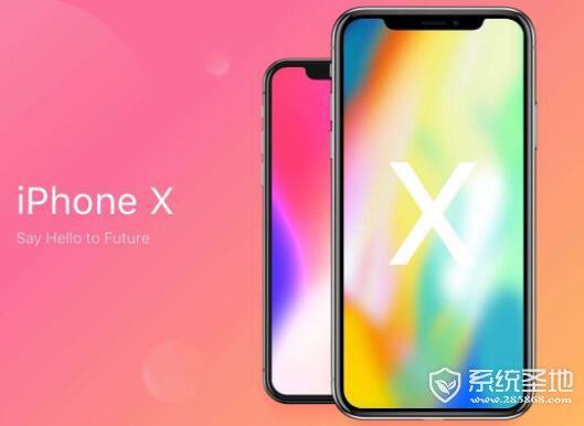 iphonex壁纸尺寸多大?