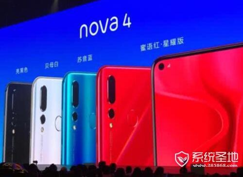 nova4和v20哪个好?