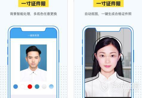iphone怎么拍证件照