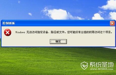 无法访问windows installer服务怎么办?