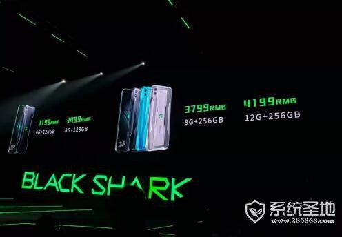 黑鲨手机是什么系统?