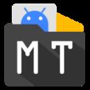 mt管理器安卓版