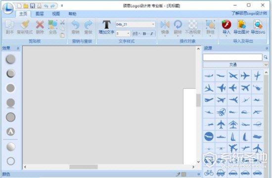 硕思logo设计师
