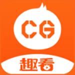 CG发布助手官方版
