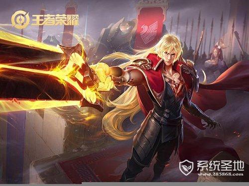 王者荣耀李信3