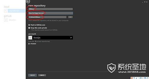 Github for Windows使用教程3