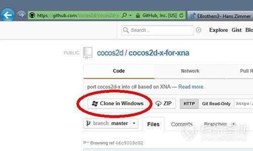 Github for Windows使用教程8
