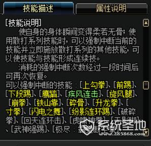 DNF极武圣技能分析3