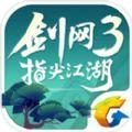 剑网3:指尖江湖iOS版