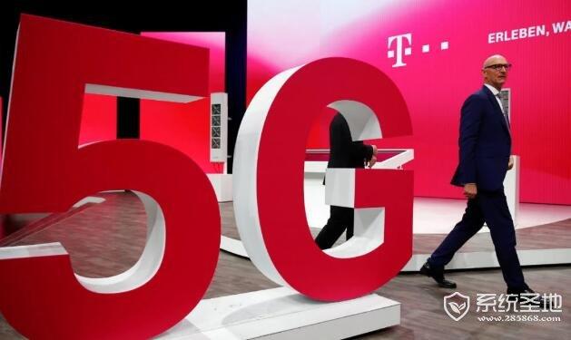 德国正式加入5G商用俱乐部 华为参与供货