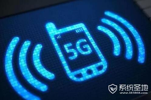 华为中兴OV一加获5G手机3C认证 小米暂缺席