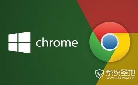 最高奖励20万人民币 Chrome漏洞高额悬赏